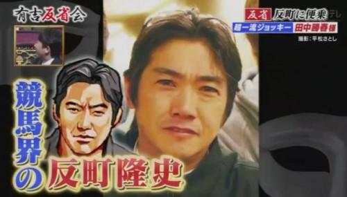 button-only@2x 田中勝春騎手の引退はいつ?嫁,年収,競馬界の反町隆史のこれまでに打ち立てた数々の伝説も紹介!