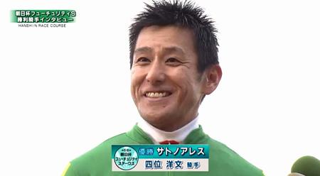 button-only@2x 富田暁イケメン騎手の彼女,結婚は?同期,年収も調査!四位洋文騎手を目標!!