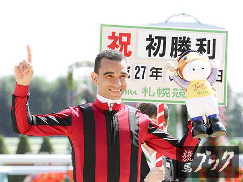 button-only@2x 天才モレイラ騎手JRA騎手免許取得へ!日本語は?嫁,年収も調査!!